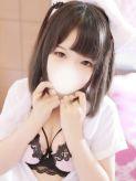 あみ幼女|キスコレクション(Kiss・Collection)でおすすめの女の子