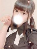 ちぃ18歳|キスコレクション(Kiss・Collection)でおすすめの女の子