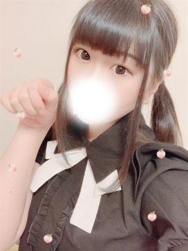 ちぃ18歳 キスコレクション(Kiss・Collection)で評判の女の子
