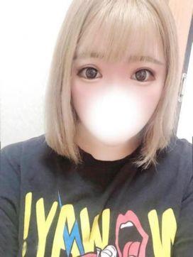 ねね超淫乱 キスコレクション(Kiss・Collection)で評判の女の子
