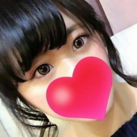 みお【未経験の18歳】 | キスコレクション(Kiss・Collection)(仙台)