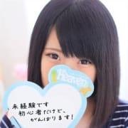 【第二弾】3周年特別イベント キスコレクション(Kiss・Collection)