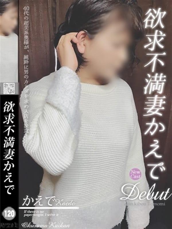 「10時から~」03/22(金) 08:42   かえでの写メ・風俗動画