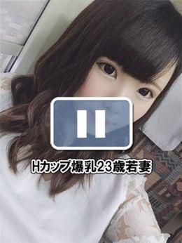 まりか | 奥様会館 - 仙台風俗