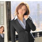沙耶香|奥様会館 - 仙台風俗
