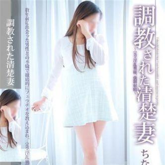 ちなみ 仙台 - 仙台風俗