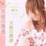 琴乃|奥様会館 - 仙台風俗