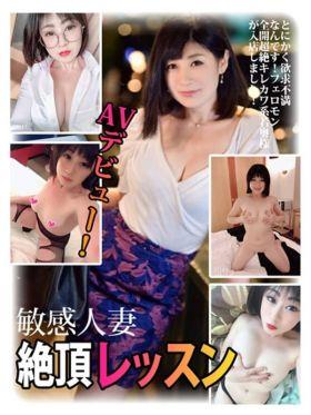 美里詩織 現役AV女優 仙台風俗で今すぐ遊べる女の子