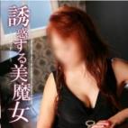 こよみ 淫語マドンナ|奥様会館 - 仙台風俗