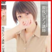 「~フリー限定スペシャルプラン~」12/12(水) 17:50   奥様会館のお得なニュース