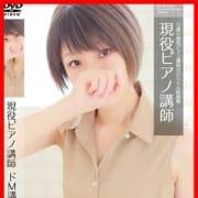 「~フリー限定スペシャルプラン~」03/22(金) 09:04   奥様会館のお得なニュース