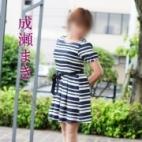 成瀬まき|五十路マダム 松山店 - 松山風俗