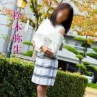 松本弥生|五十路マダム 松山店 - 松山風俗
