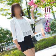 田村志穂 五十路マダム 松山店 - 松山風俗