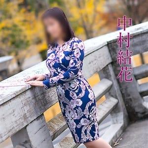中村結花 | 五十路マダム 松山店 - 松山風俗
