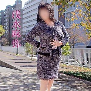 浅水麻弥【愛あるフェラリストマダム】