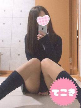体験 ゆりか | 超素人専門店ぴゅあCECIL - 新潟・新発田風俗