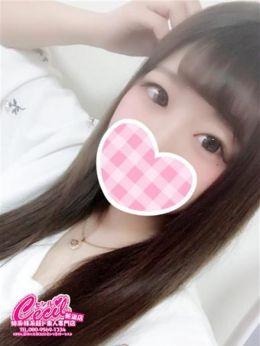 体験 ゆうみ | CECIL 新潟店~姉系・妹系超ド素人専門店 - 新潟・新発田風俗
