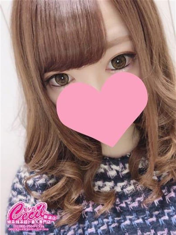 体験 せな(CECIL 新潟店~姉系・妹系超ド素人専門店)のプロフ写真1枚目