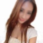 りか|Xiao-シャオ- - 大塚・巣鴨風俗