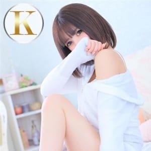 らいあ【♡モデルレベルの娘♡】