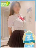 すず YESグループ Lesson.1沖縄校でおすすめの女の子