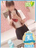 まい|YESグループ Lesson.1沖縄校でおすすめの女の子