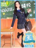 くるみ|YESグループ Lesson.1沖縄校でおすすめの女の子