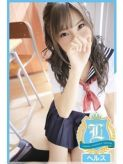 ハナ|YESグループ Lesson.1沖縄校でおすすめの女の子