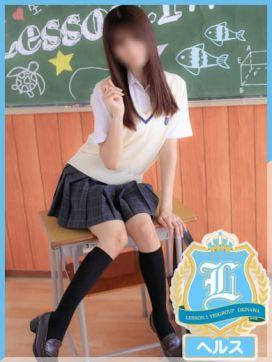 なな|YESグループ Lesson.1沖縄校で評判の女の子
