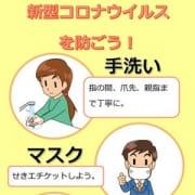 新型コロナウイルスの予防・対策への取組み YESグループ Lesson.1沖縄校