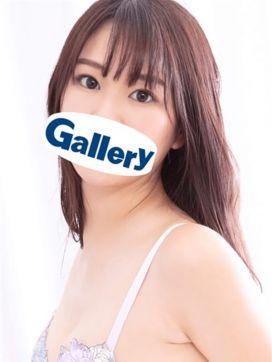 はる★こんな彼女欲すぃ〜♪|Gallery (ギャラリー)で評判の女の子