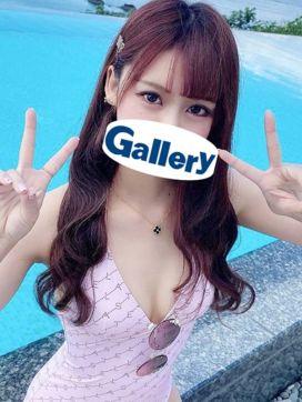 にこる★ずるいくらいカワイイ!|Gallery (ギャラリー)で評判の女の子