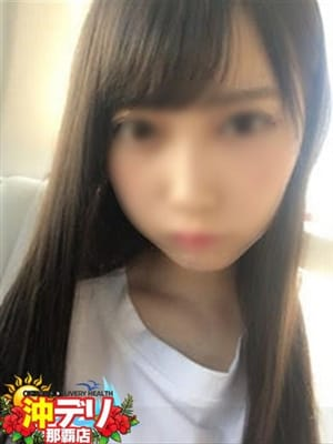 つくし☆素人入店|沖デリ 那覇店 - 那覇風俗