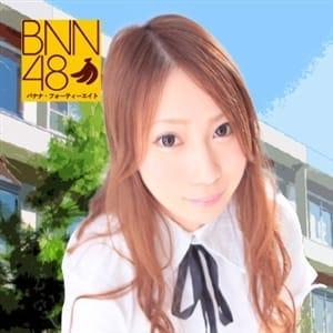 さゆり | バナナ(BNN)48 - 那覇風俗