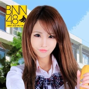 PINKY | バナナ(BNN)48(那覇)