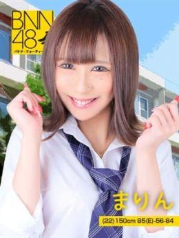 MARIN | バナナ(BNN)48 - 那覇風俗
