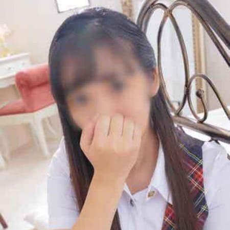 雨音しおん(19歳♡清楚系ロリ)