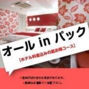 「【オールinパック】お得に♡お安く♡ホテル料金込みコースでお得に遊ぼう!」06/06(水) 12:22 | Love & Peace おきなわのお得なニュース