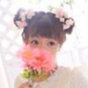 「S級人気嬢多数在籍!」04/09(月) 15:02 | CALUS GIRL -かるすがーる-のお得なニュース