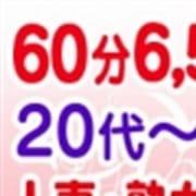 「■指名料&交通費:無料♪」01/22(火) 10:41 | 人妻熟女の楽園 岩舟店のお得なニュース