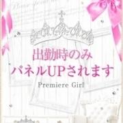 あんじゅ|プロフィール加古川 - 加古川風俗
