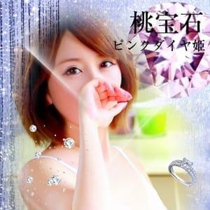 【ピンクダイヤ姫】るーじゅ