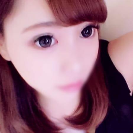 「大きな瞳が印象的な【くろえ】ちゃん」02/17(土) 18:39 | プロフィール加古川のお得なニュース