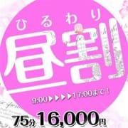 「 【時間限定!!特別なフリーイベント!!】」06/19(火) 12:15   プロフィール加古川のお得なニュース
