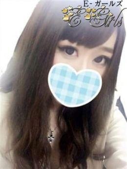 ミカ   E-ガールズ - 名古屋風俗