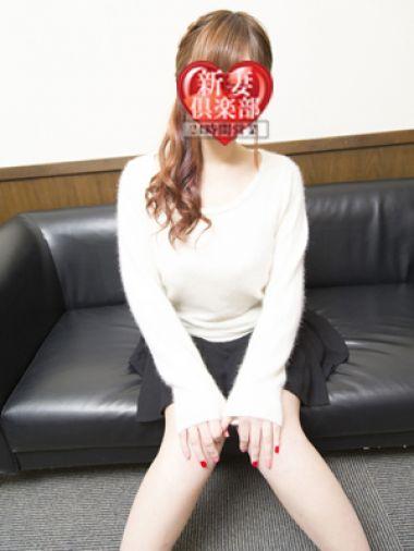絵美菜(エミナ)|新妻倶楽部 - 土浦風俗