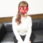 エミナ|新妻倶楽部 - 土浦風俗