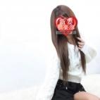 愛海(アミ)