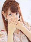 ノノカ|Feminine(フェミニン)広島店でおすすめの女の子